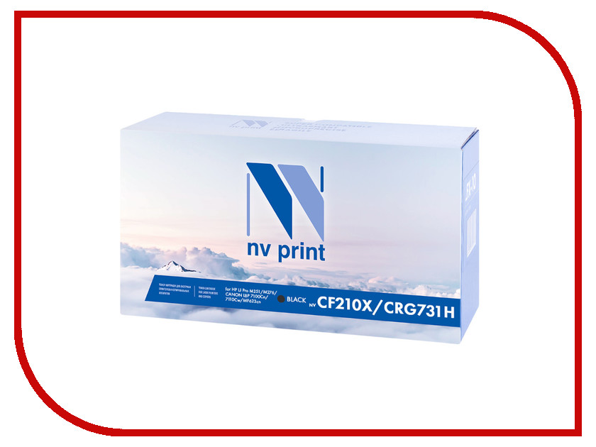 Картридж NV Print HP CF210X/731H Black для LJ Pro M251/M276 /LBP 7100Cn/7110Cw/MF623cn картридж nv print cf210x черный black 2200 стр для hp laserjet color pro m251 276 cp1525 1215 cm1312 1415 canon i sensys lbp5050