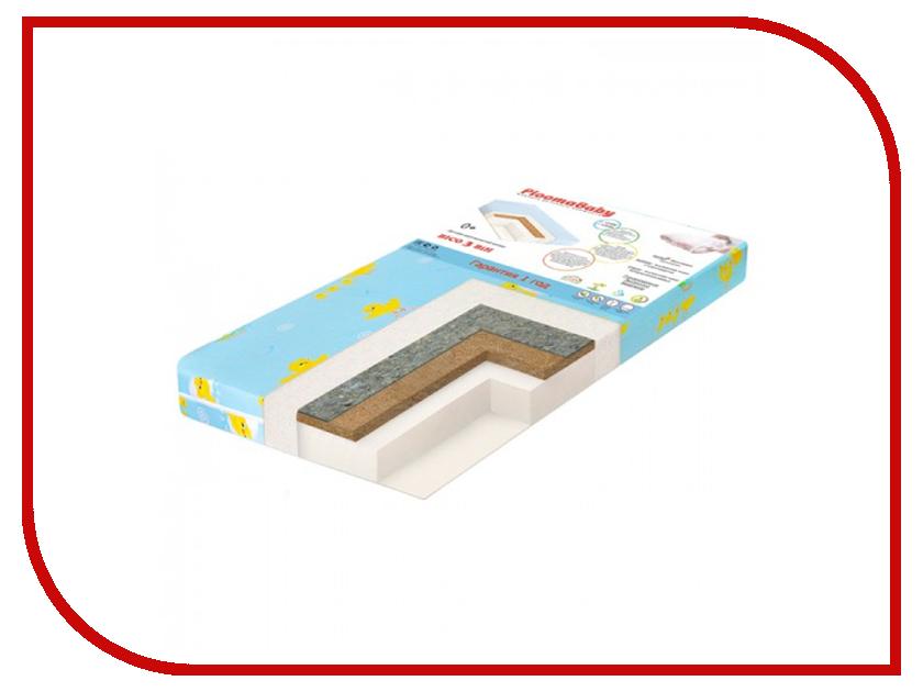 Детский матрас PloomaBaby B3 BiH 8x60x120cm