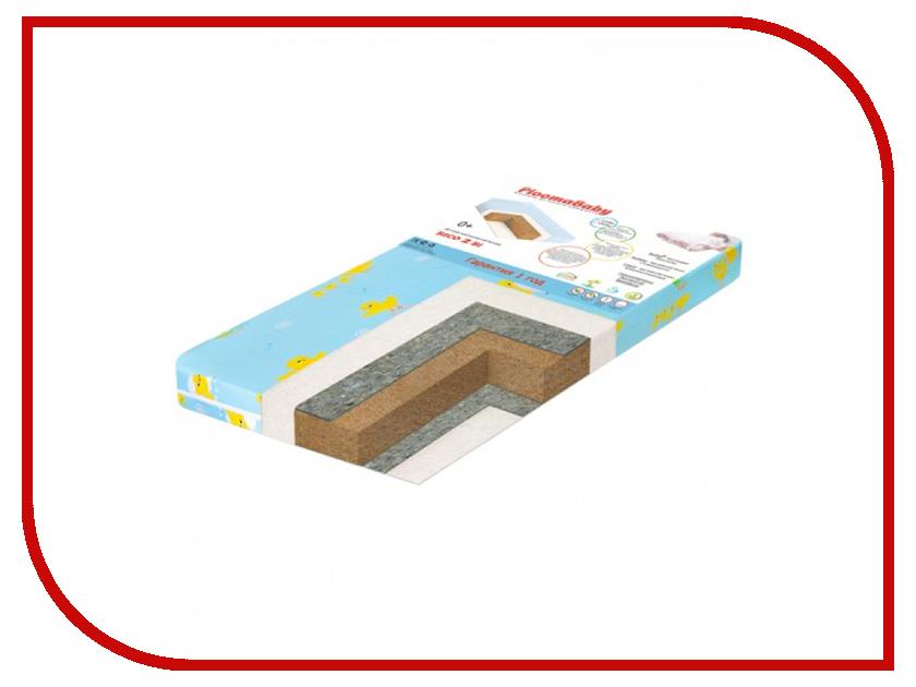 Детский матрас PloomaBaby B2 Bi 7x60x120cm