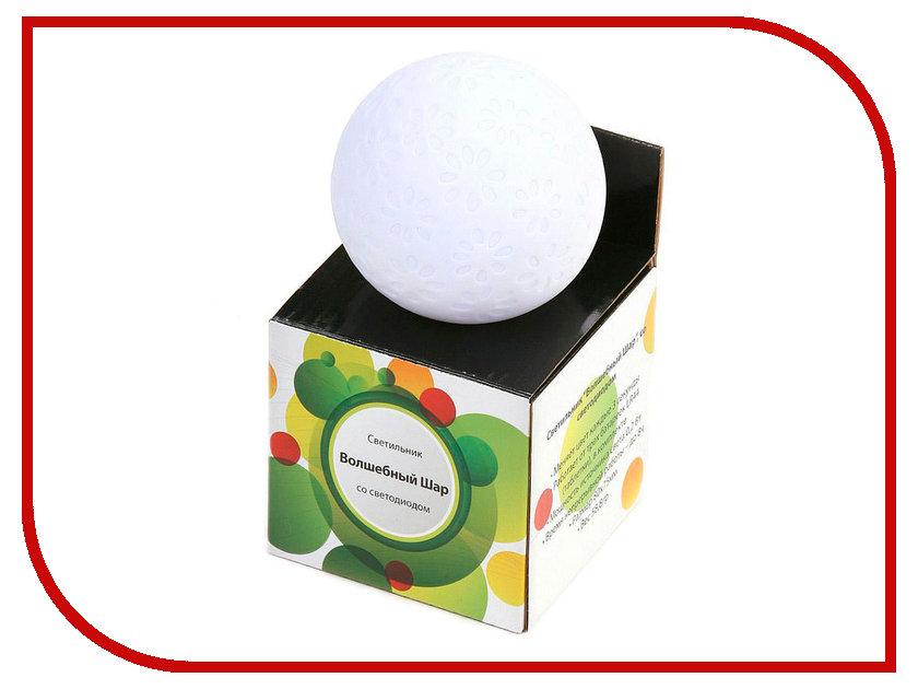 Светильник Garin Лучики Волшебный шар Ball1-S-white