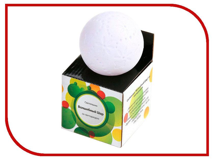 Светильник Garin Лучики Волшебный шар Ball2-F-white<br>