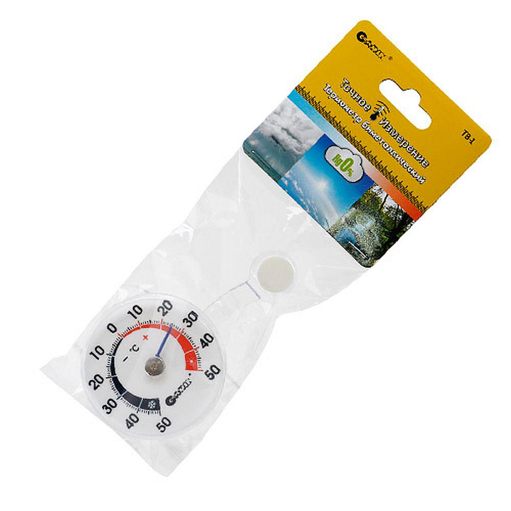 Термометр Garin TB-1 цена 2017