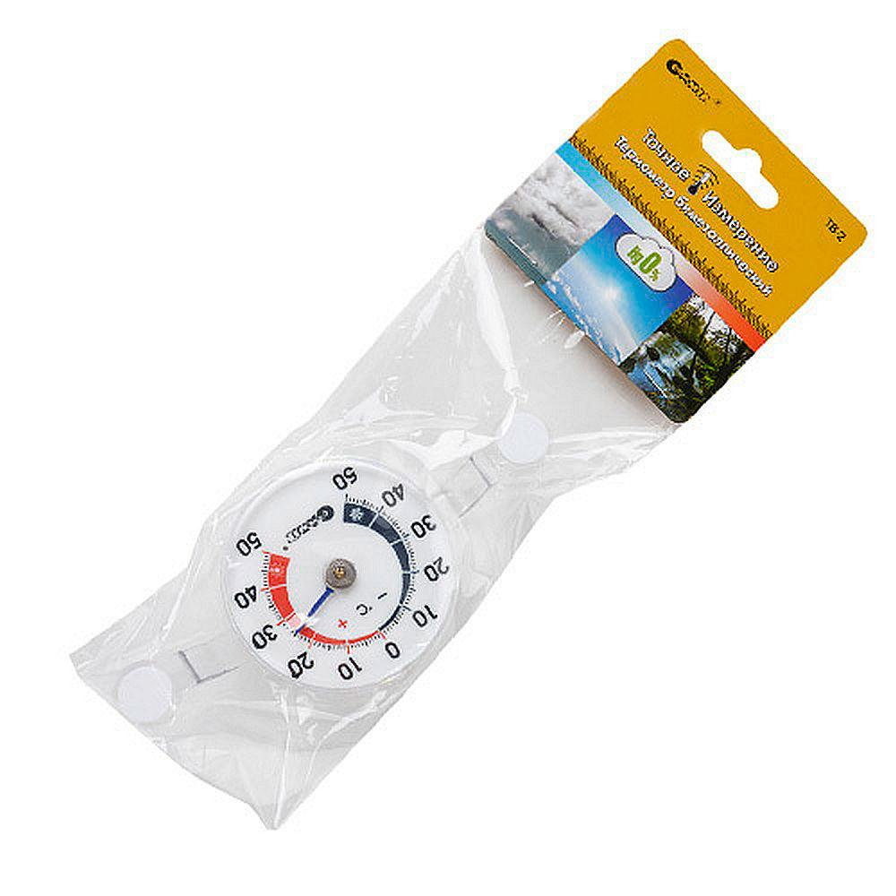 Термометр Garin TB-2 цена 2017