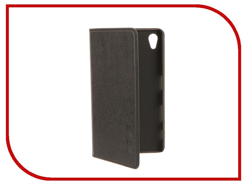 Аксессуар Чехол Sony Xperia Z5 InterStep IS Vibe Black HVB-SOXP0Z5K-NP1101O-K100<br>