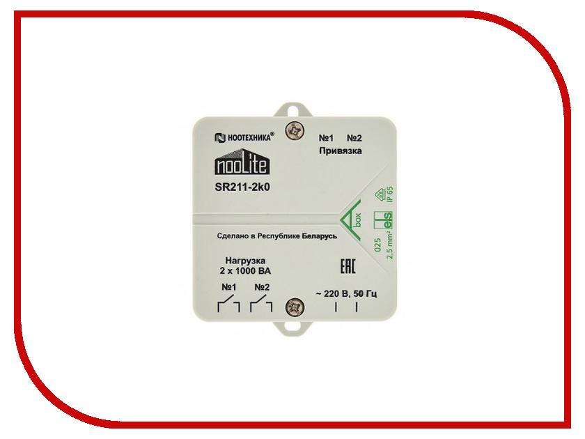 Выключатель NooLite SR211-2k0 / SR-2-1000 диммер noolite агат с 300 т
