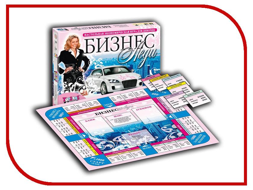 Настольная игра TOPGAME Бизнес-леди 463203