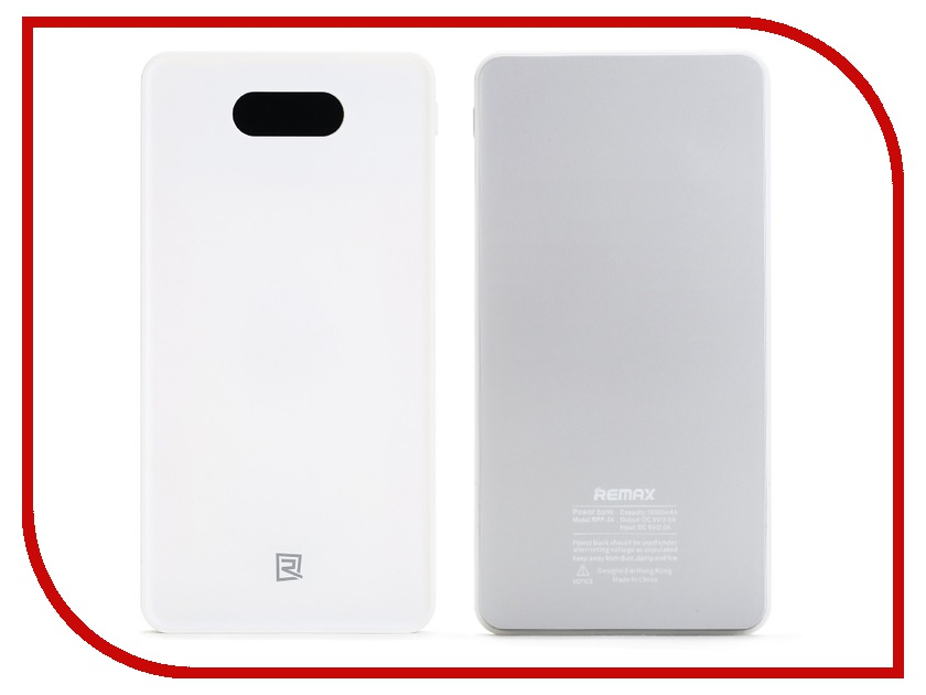 Аккумулятор Remax Muse RPP-34 10000 mAh White 61205<br>