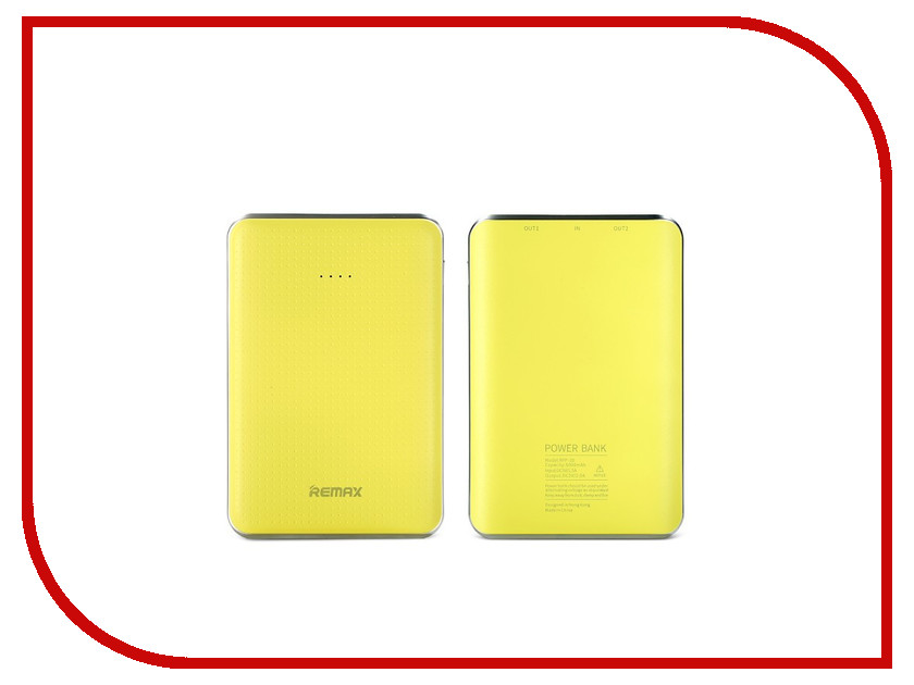Аккумулятор Remax Tiger RPP-33 5000 mAh Yellow Item RM1-028 61201