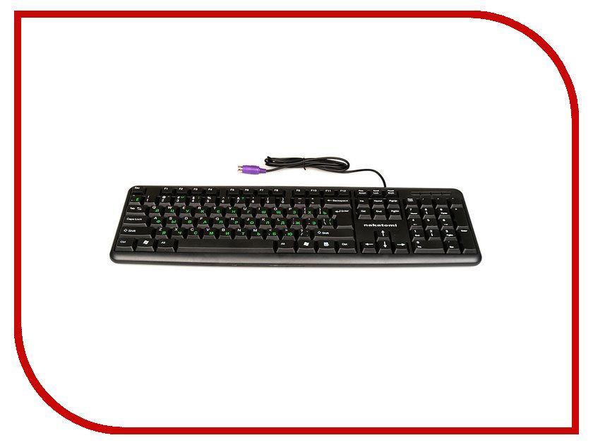 Клавиатура Nakatomi Navigator KN-02P Black PS/2