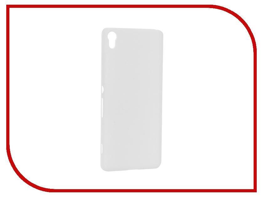 Аксессуар Чехол Sony Xperia XA Nillkin Frosted Shield White<br>