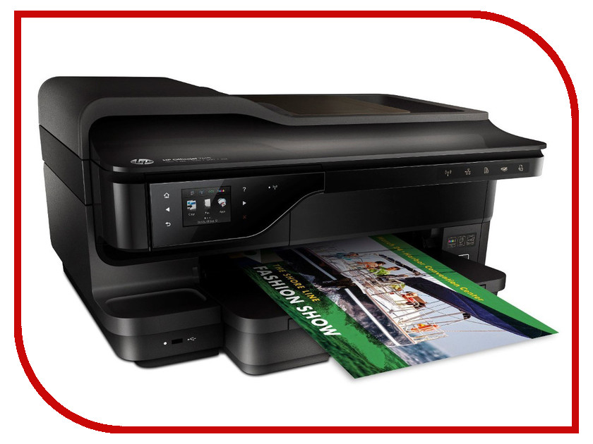МФУ HP Officejet 7612<br>