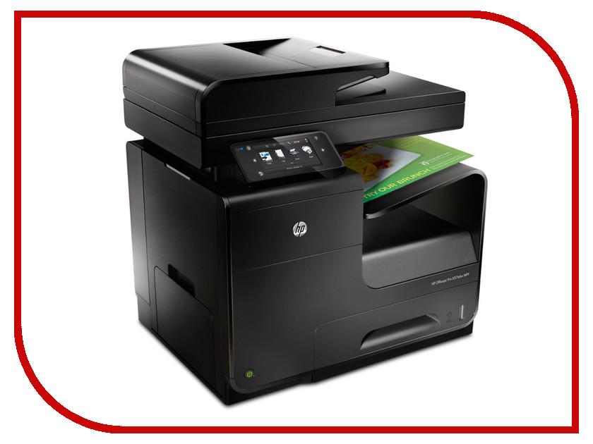 МФУ HP Officejet Pro X476dw<br>