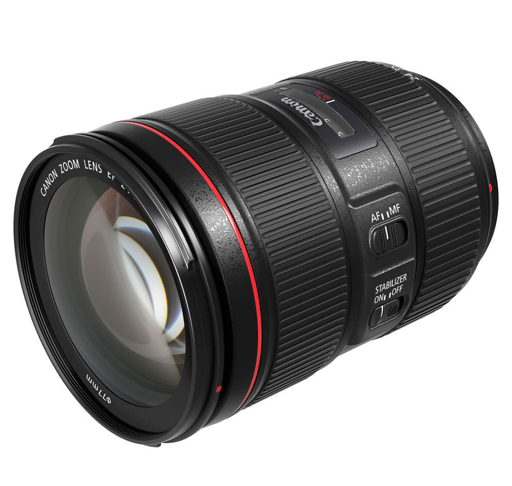 лучшая цена Объектив Canon EF 24-105 mm F/4.0 L IS II USM