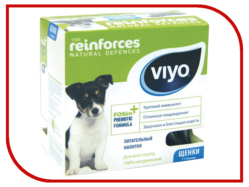 Витамины VIYO Reinforces Dog Puppy 7х30мл 703952 (уп.7шт)<br>
