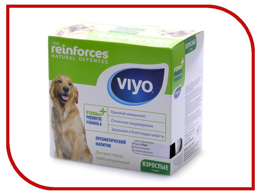 Витамины VIYO Reinforces Dog Adult 7х30мл 703969 (уп.7шт)