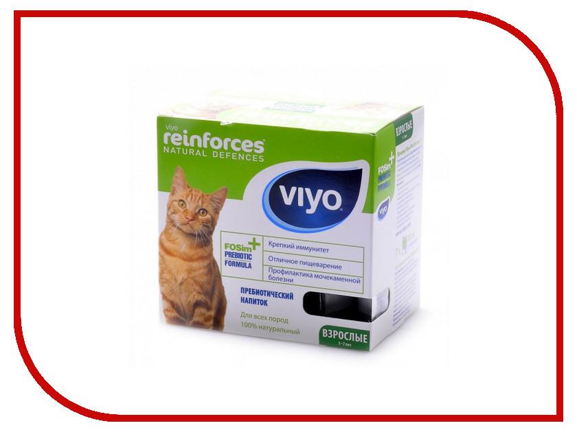Витамины VIYO Reinforces Cat Adult 7х30мл 703990 (уп.7шт)<br>