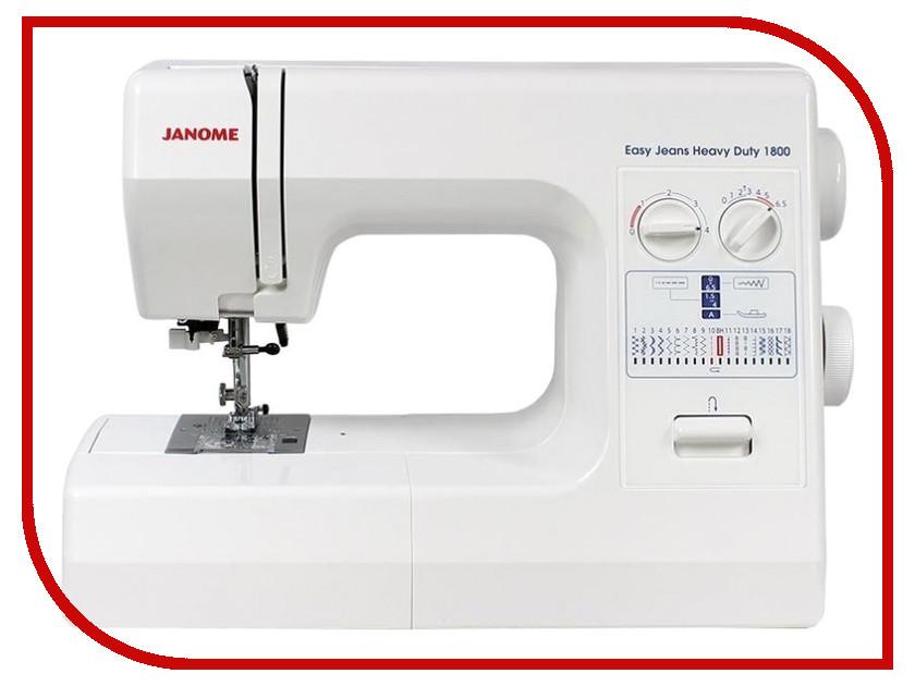 Швейная машинка Janome HD1800 швейная машинка janome juno 507