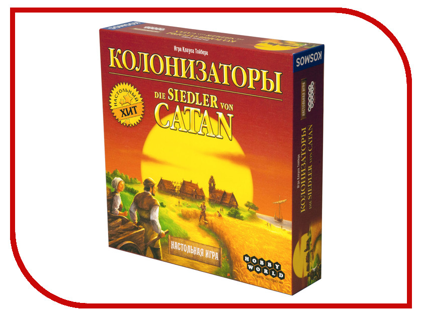 Настольная игра Hobby World Колонизаторы 1576 настольная игра hobby world small world маленький мир 1605