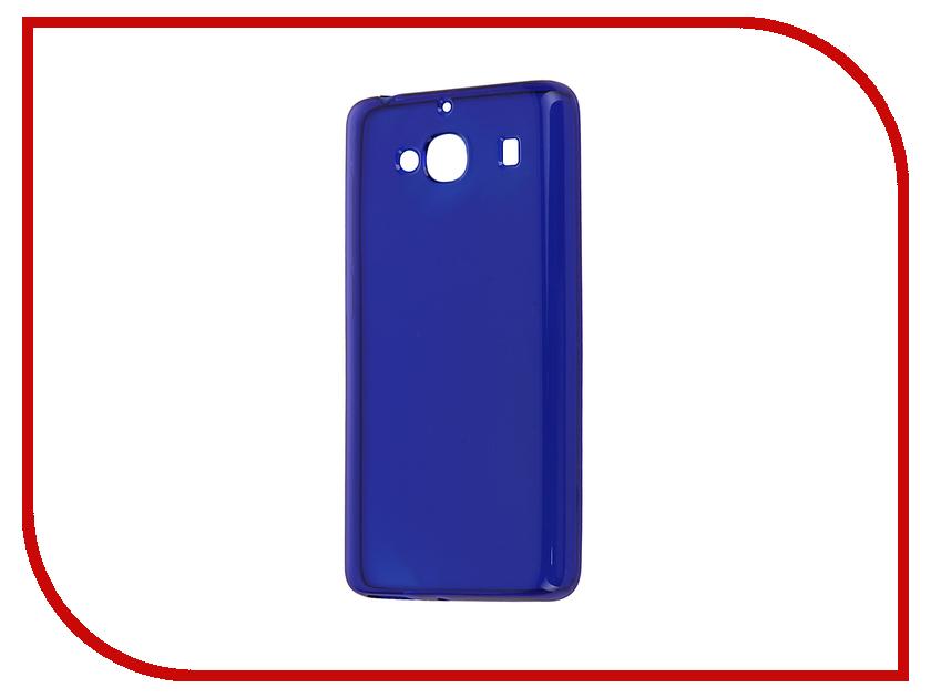 Аксессуар Чехол-накладка Xiaomi Redmi 2 Gecko Blue S-G-XIRM2-DBLU<br>