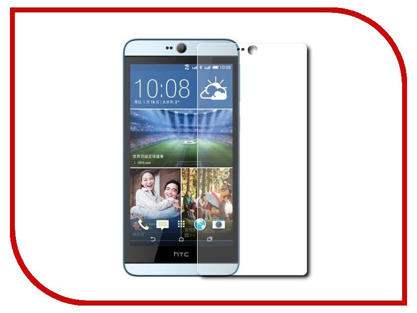 Аксессуар Защитное стекло HTC Desire 826 Gecko 0.26mm ZS26-GHTCD826<br>