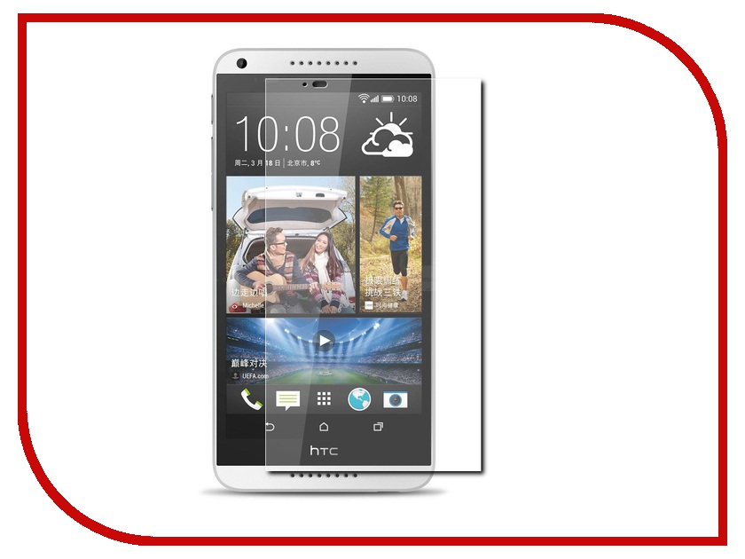 Аксессуар Защитное стекло HTC Desire 816G dual Gecko 0.26mm ZS26-GHTCD816<br>