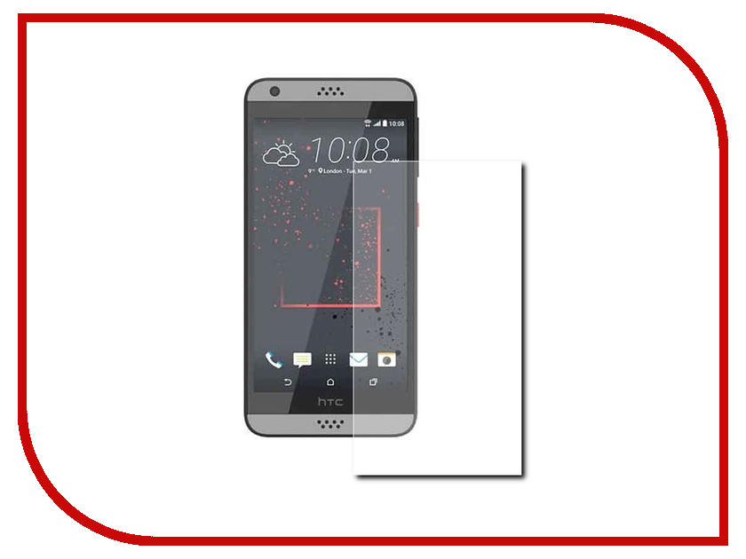 Аксессуар Защитное стекло HTC Desire 530 / 630 Gecko 0.26mm ZS26-GHTCD630/530 мобильный телефон htc desire 530 dark gray