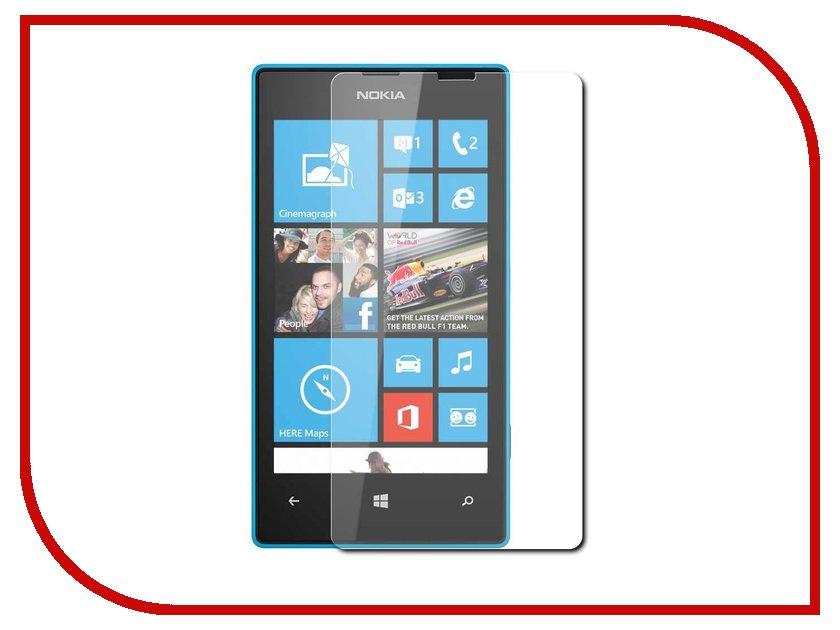 Аксессуар Защитное стекло Microsoft Lumia 532 Dual Sim Gecko 0.26mm ZS26-GMICL532