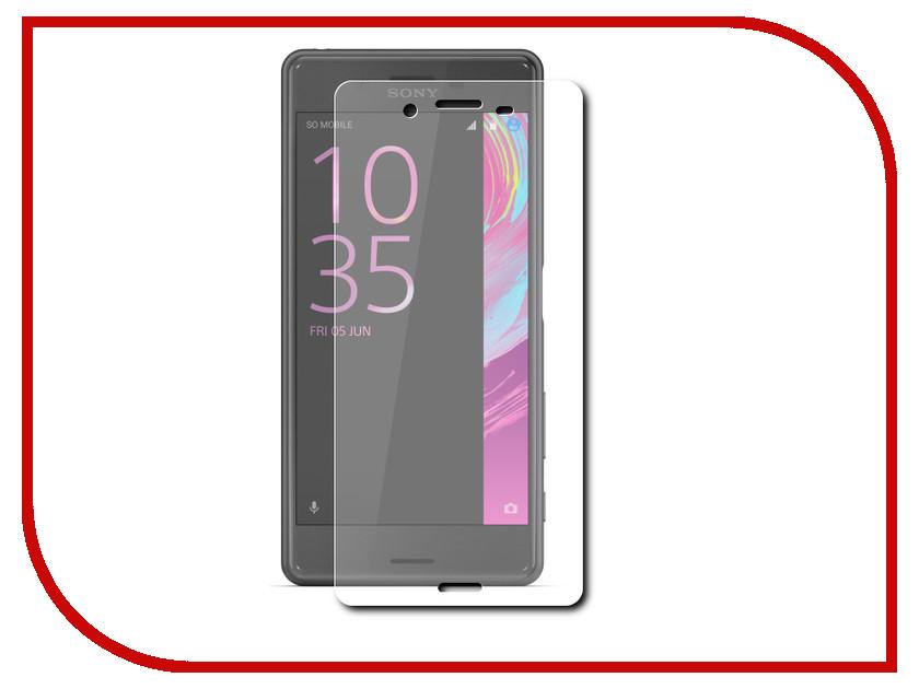 Аксессуар Защитное стекло Sony Xperia X BROSCO 0.3mm White X-3D-GLASS-WHITE<br>