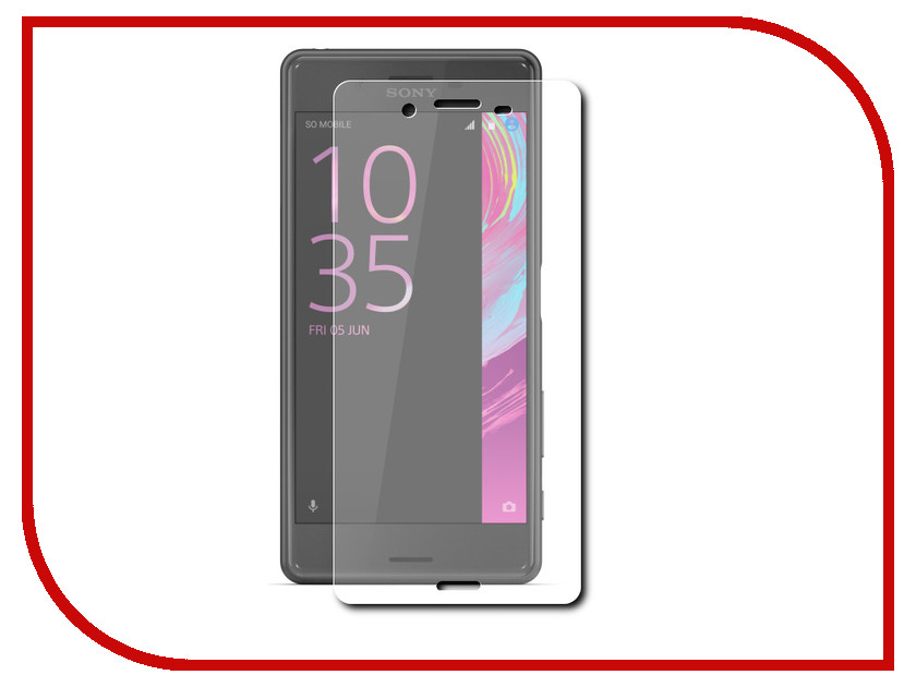 Аксессуар Защитное стекло Sony Xperia X Perfomance BROSCO 0.3mm Silver XP-3D-GLASS-SILVER<br>