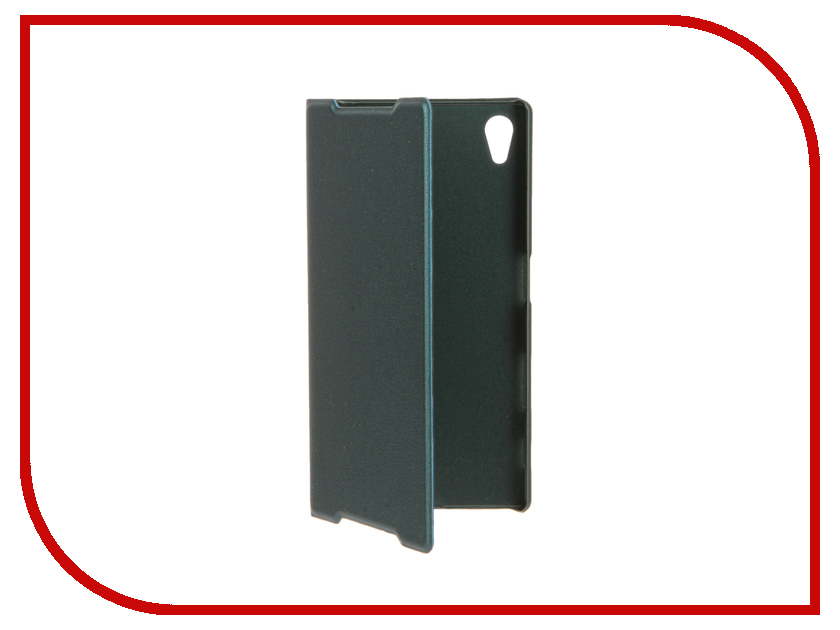 Аксессуар Чехол Sony Xperia Z5 BROSCO PU Dark-Green Z5-BOOK-DARKGREEN наушники sony xba z5