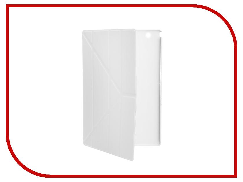 Аксессуар Чехол-подставка Sony Tablet Z4 BROSCO White TABZ4-BOOK-WHITE планшет sony xperia z4 tablet wifi 4g lte