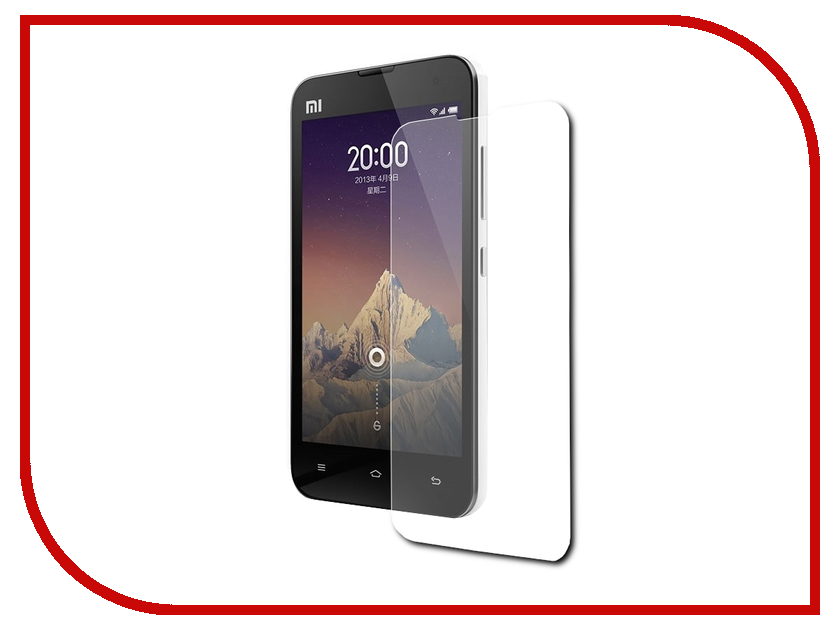 Аксессуар Защитное стекло Xiaomi Mi2s Glass PRO 0.33mm Cojess