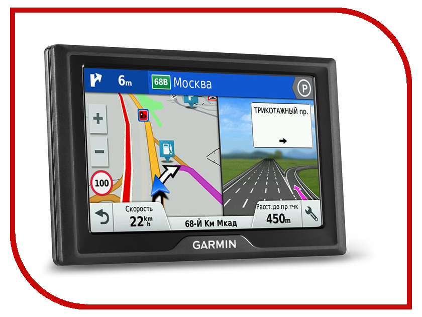 Навигатор Garmin Drive 50LMT Europe 010-01532-11