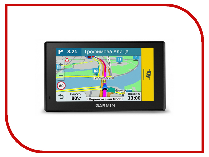 Навигатор Garmin DriveAssist 50 RUS LMT 010-01541-45