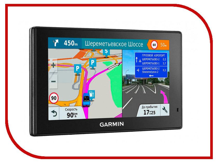 Навигатор Garmin DriveSmart 50LMT Europe 010-01539-11<br>