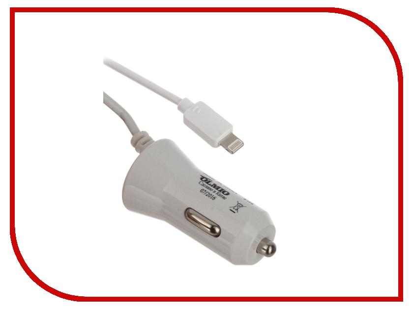 Зарядное устройство OLMIO 8-pin 1А для iPod/iPhone/iPad White ПР033934 автомобильное