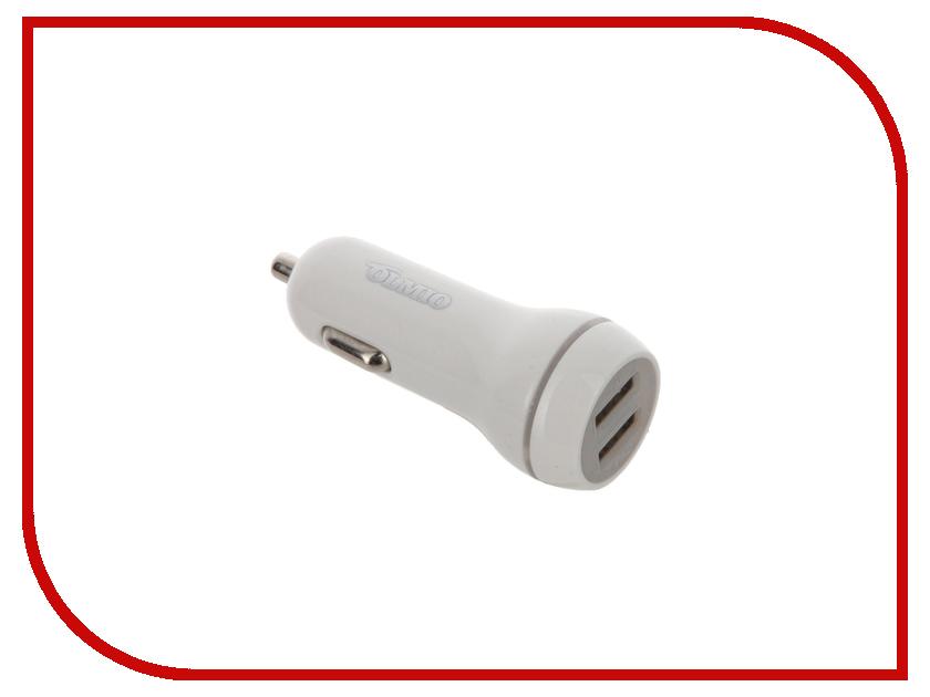 Зарядное устройство OLMIO 2xUSB 2.1A White ПР033936 автомобильное