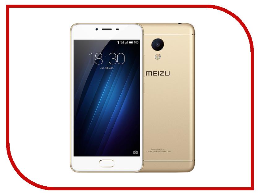 Сотовый телефон Meizu M3s Mini 16Gb Gold-White<br>