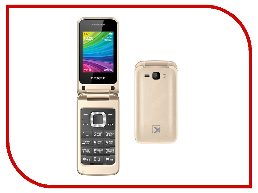 Сотовый телефон teXet TM-204 Beige мобильный телефон texet tm 204 красный 2 4 32 мб