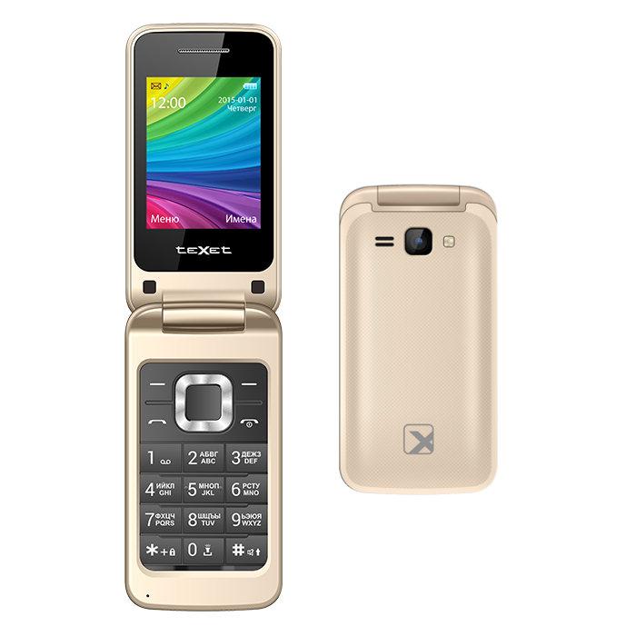 Сотовый телефон teXet TM-204 Champagne телефон texet tm 204 черный