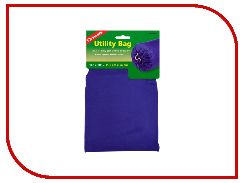 Нейлоновый мешок Coghlans 8230 35.5х76см Blue<br>