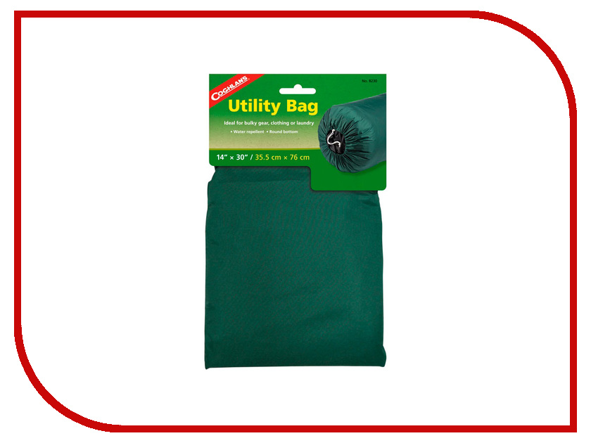 Нейлоновый мешок Coghlans 8230 35.5х76см Green сумка водонепроницаемая coghlans 8415 13х18см