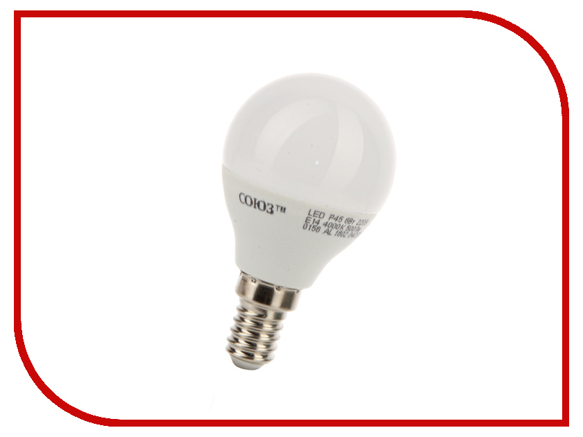 Лампочка UNIVersal СОЮЗ Шар SLED-SMD2835-P45-6W-500L-220V-4000K-E14 156<br>
