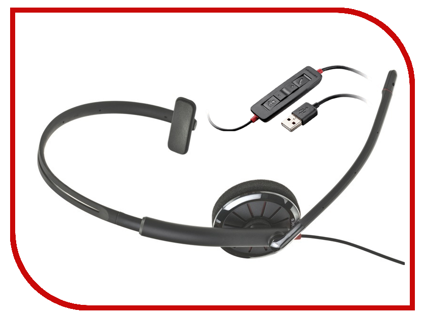 Гарнитура Plantronics Blackwire C310<br>