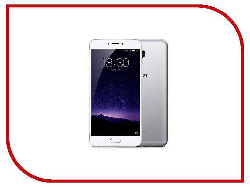 Сотовый телефон Meizu MX6 32Gb Ram 4Gb Silver-White meizu meizu m3 note 32gb silver