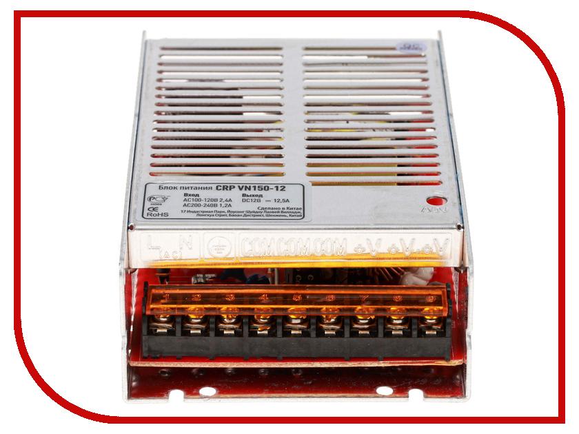 Блок питания Crixled CRP VN150-12 12.5A 150W 12V<br>