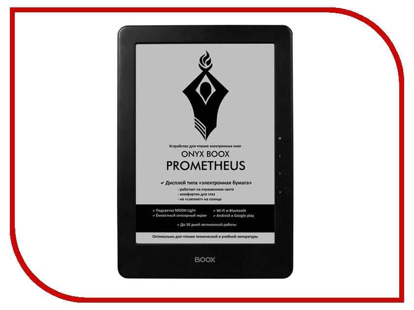 Электронная книга Onyx Prometheus