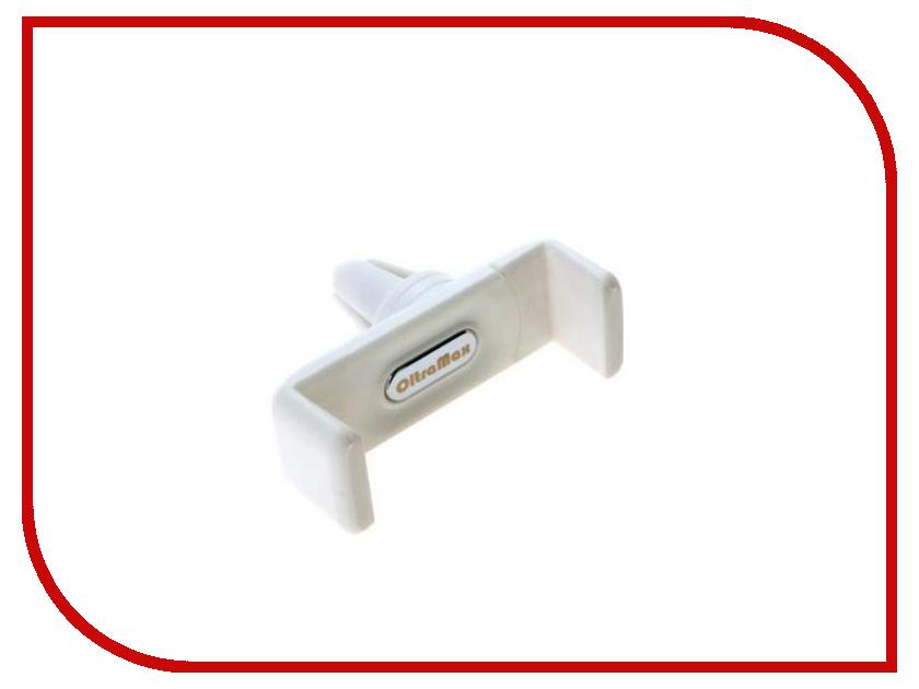 Держатель OltraMax 3.5-6.3-inch White OM-H-00116<br>