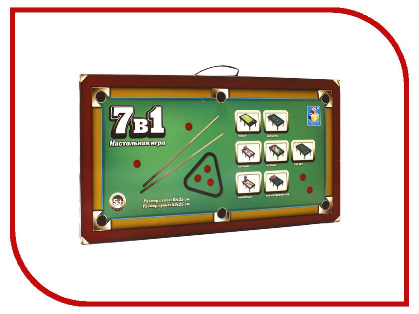 Настольная игра 1Toy 7в1 Т52446 настольная игра 1toy бильярд т52443