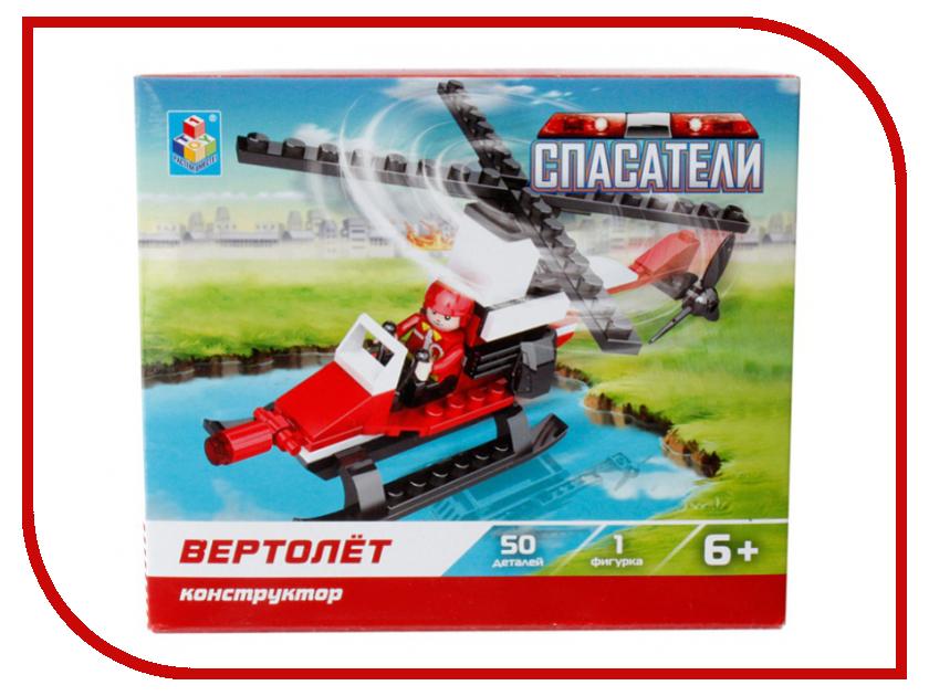 Игрушка Конструктор 1Toy Спасатели, вертолет 50 дет. Т57041<br>